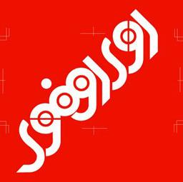 arabic loslogos logo