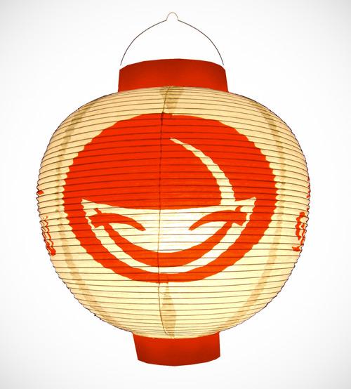 BD Sun japanese paper lantern