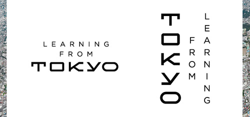 Learning From Tokyo Logotype