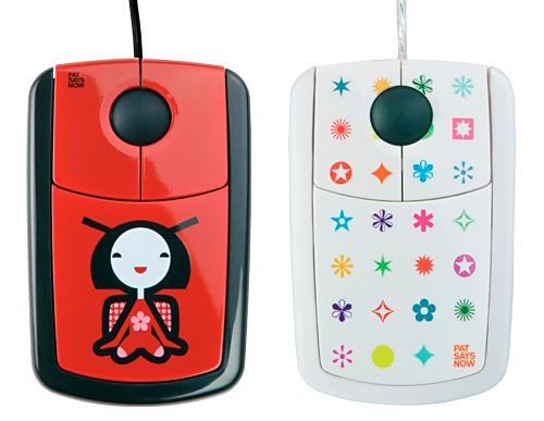 Maiko-San mouse